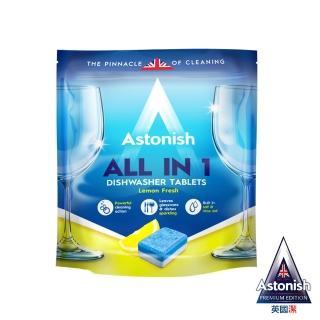 【Astonish】英國潔全效洗碗機專用洗碗錠(檸檬清新20g X 42錠/包)