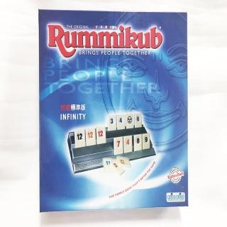 【KODKOD】拉密數字磚塊牌 Rummikub Infinity(新標準版)