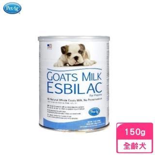 【PetAg 貝克】Esbilac《賜美樂頂級羊奶粉》150g