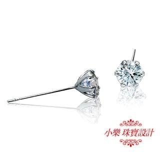 【小樂珠寶】簡約基本款 16分 J-K SI 18K鉑金鑽石耳環(再送珍珠耳環-買一送一好划算)
