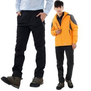 【遊遍天下】男款GLOBETEX顯瘦防水防風透濕刷毛褲雪褲 GP20007黑色(S-5L)