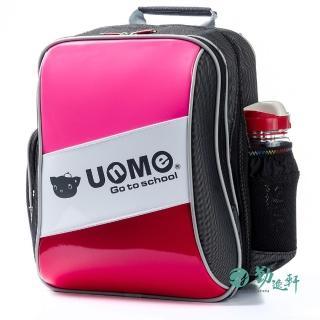 【UnMe】斜槓系人體工學雙層後背書包(桃紅色)