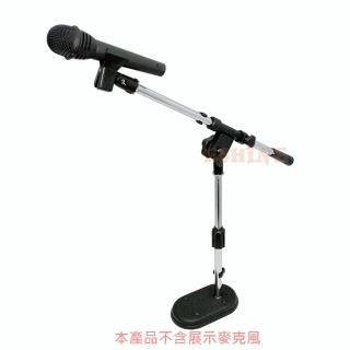 【EShine】桌上型麥克風支架(ESK-503)