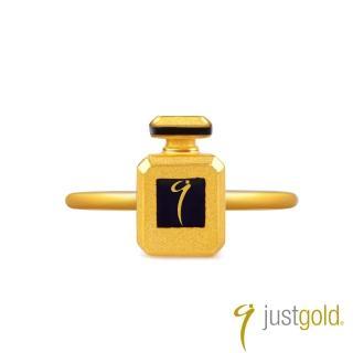 【Just Gold 鎮金店】繽紛派對系列 黃金戒指-香水
