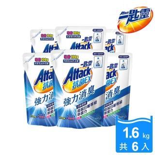 【一匙靈-加量不加價】抗菌EX/極速淨EX/制菌超濃縮洗衣精(增量包x6包)