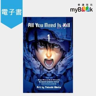 【myBook】All You Need Is Kill  1(電子書)