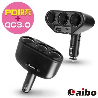 【aibo】ABP311 多功能車用快充器(PD3.0+QC3.0+3埠點菸孔)