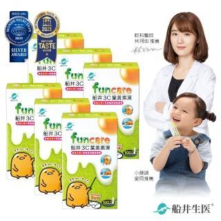 【funcare 船井生醫】3C葉黃素凍蛋黃哥全家最愛組_60包(快速)