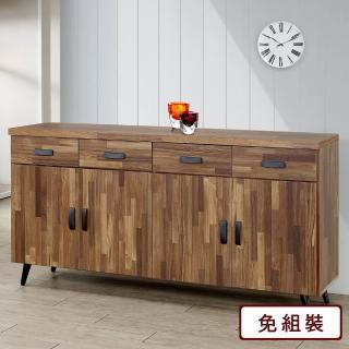 【Homelike】希夢5.3尺餐櫃(積層木)