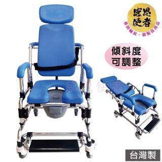 【感恩使者】洗頭洗澡便盆椅 ZHTW1797-6000-3(洗頭椅 洗澡椅 馬桶椅-台灣製)