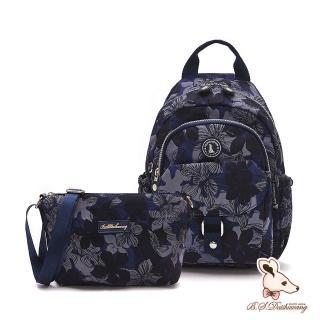 【冰山袋鼠】楓糖瑪芝-輕旅單肩後背兩用包+側背小包2件組-花繪風(Z108+001)