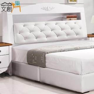 【文創集】德雅   法式白6尺皮革雙人加大床頭箱
