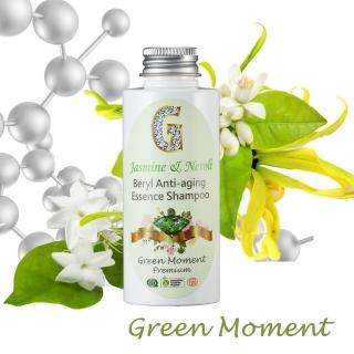 【Green Moment 自然奇機】頂級抗老洗髮精華-印度大茉莉橙花綠寶石 60ml