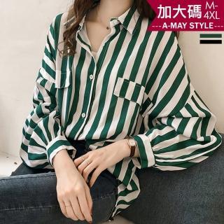 【Amay Style 艾美時尚】韓系率性寬條紋襯衫(兩色.預購)