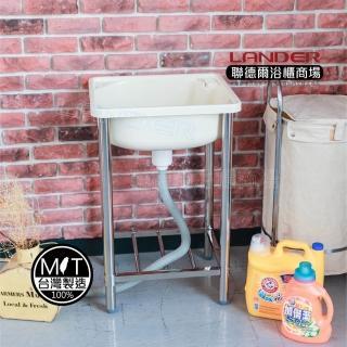 【聯德爾】ABS不鏽鋼洗衣水槽(小型水槽/洗衣/洗水槽)