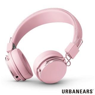 【Urbanears】瑞典設計 Plattan 2 Wireless 系列藍牙耳罩式耳機(雪紡粉)