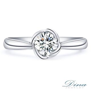 【DINA 蒂娜珠寶】情懷 GIA 0.45克拉 D/SI2   鑽石求婚女戒