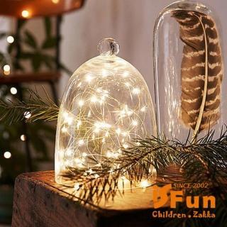 【iSFun】螢火蟲星光*DIY滿天星銅線布置串燈/10米暖色