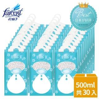 【花兒香】吊掛式除濕袋30入-無香(1包單入-10入/箱-3箱購)