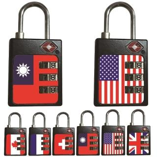 【BOSVISION 博士威】TSA海關認證鋅合金密碼鎖(國旗版  2入)