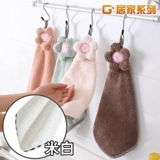 【G+ 居家】超細纖維造型擦手巾(小花格紋-米白)
