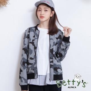 【betty's 貝蒂思】迷彩羅紋領拉鍊外套(深灰)