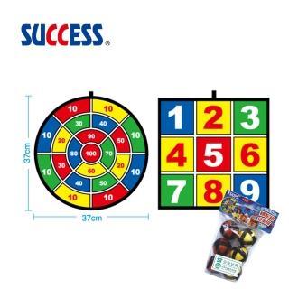 【SUCCESS 成功】可折疊魔鬼氈安全標靶組+標靶組安全球補充包 4120+4121