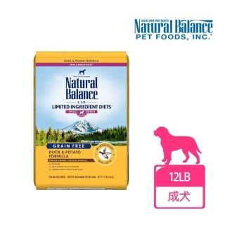【Natural Balance】LID低敏無穀馬鈴薯鴨肉成犬配方小顆粒-12磅(馬鈴薯+鴨肉)