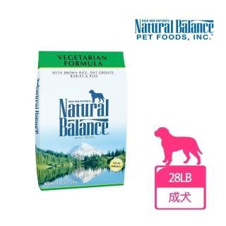 【Natural Balance】低敏全素蔬菜成犬配方-28磅(素食 狗飼料 飼料)