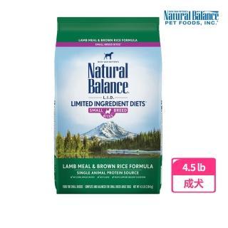 【Natural Balance】LID低敏羊肉糙米成犬配方小顆粒-4.5磅(羊肉+糙米 狗飼料 飼料)