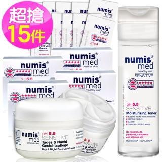 【Numis med 樂美思】PH5.5極致修護凍齡霜50ml四瓶+保濕化妝水200ml一瓶贈凍齡霜8ml*10入(超搶15件)