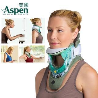 【Aspen 耶思本】又強美國ASPEN VISTA MP充氣式矯型頸圈(耶思本脊椎裝具未滅菌)