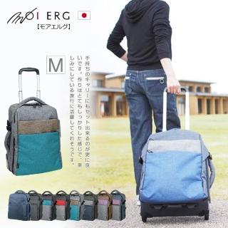 【MOIERG】Backpacker悠遊背包客3WAY隨身背包 M-7色可選(3WAY隨身背包)