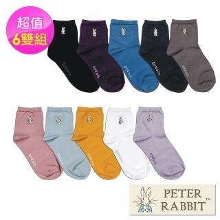 【PETER RABBIT 比得兔】精繡彩色短襪6入組(高質感精品)
