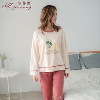 【MFN 蜜芬儂】輕鬆小兔棉質居家休閒服(米色)
