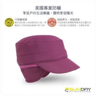 【美國Sunday Afternoons】抗UV防潑可摺疊2用保暖飛行帽 莓紅 Snow Tripper(SAS3A06386B-403)
