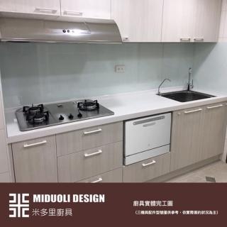 【MIDUOLI米多里】防蟑抗菌廚具(一字廚具/240公分/含三機設備)