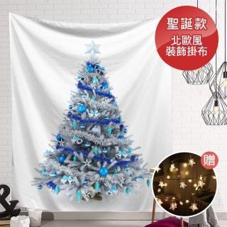 【聖誕布置/半島良品】24H發貨/聖誕裝飾掛布-雪白聖誕樹/贈燈飾(掛毯 掛畫 沙灘巾 背景布  ins拍攝布景)
