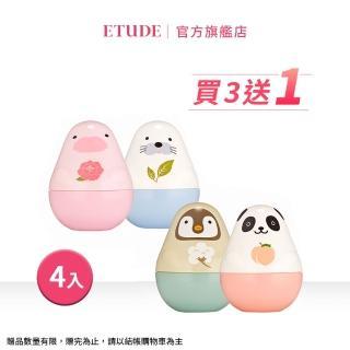 【ETUDE HOUSE】MISSING U 保育動物護手霜 30ml(任選4件組)