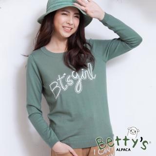 【betty's 貝蒂思】素色英文刺繡針織衫(深綠)