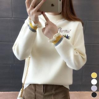 【MsMore】韓國甜心馬卡美人刺繡暖海毛織立領上衣103318#j(4色)