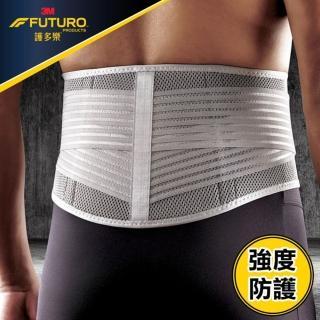 【3M】FUTURO護多樂醫療級特級型護腰(尺寸任選)