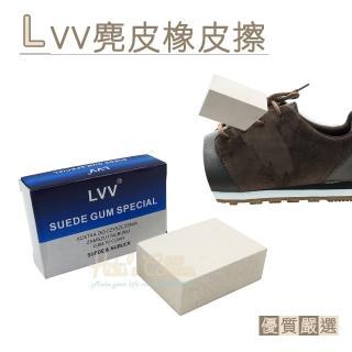 糊塗鞋匠 優質鞋材 K142 LVV麂皮橡皮擦 1塊