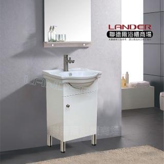 【聯德爾】《BN-500C》海灣型浴櫃50公分(MIT全配/水龍頭/塑鋼下水器/L管/304三角凡爾)