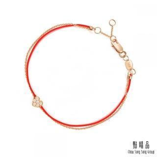 【點睛品】Wrist Play 浪漫愛心 18K玫瑰金鑽石紅繩手鍊