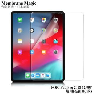 【NISDA】NISDA for iPad Pro 2018 12.9 吋 高透光抗刮螢幕保護貼-非滿版