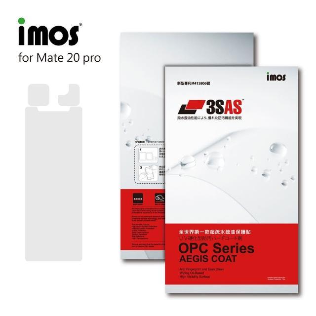 【iMos】HUAWEI Mate 20 Pro(3SAS 螢幕保護貼)