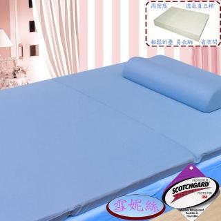 【雪妮絲】雙人吸濕排汗日式高密度透氣床墊 + 2記憶枕特惠組(加碼送室內拖 x1雙)