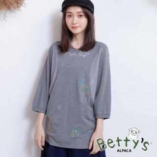 【betty's 貝蒂思】繽紛細點側接網布T-shirt(淺灰)