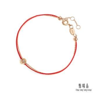 【點睛品】Wrist Play 同心 18K玫瑰金咖啡鑽紅繩手鏈